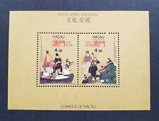 China Macau Macao 1991 Cultural exchange Stamp S/S