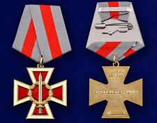 RUSSIAN COSSACKS MEDAL AWARD - CROSS FOR SPECIAL OPERATION + DOC /SALE LOW PRICE