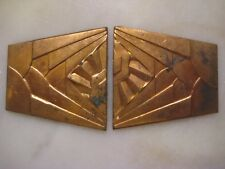 Vintage Art Deco Belt Buckle Topper, Raw Heavy Struck Brass, 2 Matched Pieces