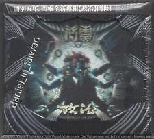 CHTHONIC Battlefields of Asura Taiwanese Version (2018) TAIWAN CD DIGIPAK SEALED