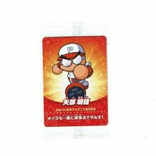 KONAMI Power Pro Amiibo Card Nintendo Switch YABE AKIO
