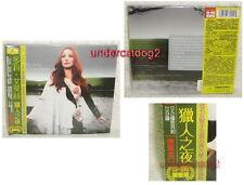 Tori Amos Night Of Hunters Taiwan Ltd CD+DVD w/OBI