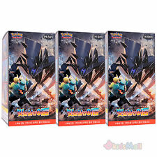 Booster Pokemon Soleil Lune Ombres Ardentes Darkness 300 Cartes 3 Display Coréen