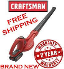 *New* Craftsman Cordless Leaf Blower Lithium Battery 135 Mph 24V sweeper motor