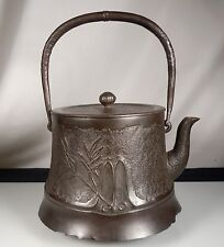 Japanese TETSUBIN Cast Iron Kettle signed