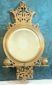 """1870's VICTORIAN BRASS ELABORATE WALL MOUNTED 20"""" BEVELED MIRROR w/CANDLEHOLDERS"""