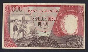 Indonesia 10000 rupiah 1964 BB+/VF+  B-07