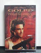 """DVD GOLPE EN LA PEQUEÑA CHINA  DESCATALOGADA """"NUEVA Y PRECINTADA """""""
