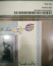 MALAYSIA RM50 Merdeka Logo Commemorative&Replacement  PMG66epq