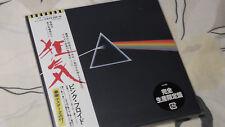 "PINK FLOYD,""  The Dark Side of the Moon"",CD Japan Mini LP, SICP-5409,2016,neuw.!"