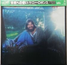 KENNY LOGGINS Celebrate Me Home CBS/SONY 20AP 2585 Japan OBI VINYL LP