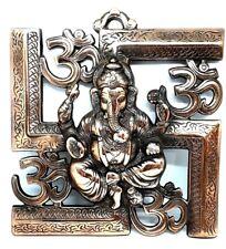 """Ganesha Ganesh Swastika Hindu OM Wall Hanging Elephant God Metal Copper 9"""" Inch"""