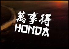 HONDA KANJI car vinyl JDM decal vehicle bike graphic bumper sticker civic CRX