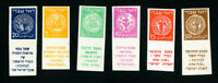 Israel Stamps # 1-6 XF OG NH Tabs Imperforate Set Fake Tabs Rare