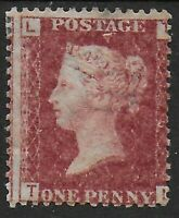 SG43.  1d.Rose-Red Plate 176. Very Lightly MM With Good Perfs.  Ref:0791