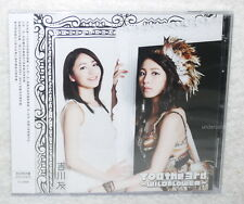 Yu Kikkawa YOU the 3rd. WILDFLOWER 2015 Taiwan CD+DVD (Kikkwa Hello! Project)