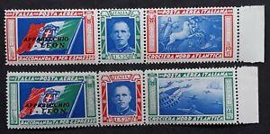 VERY RARE 1933 Italy pair of 10th Anniv North Atlantic Flight stamps MUH