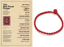 RED STRING & PRAYER ~ ~ against Evil Eye - - - ayin harra bracelet, בן פורת יוסף