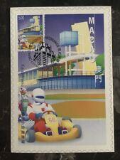 1999 Macau PostCard Exhibition Cover Coloane Go Kart Track 5 Pataca Stamp