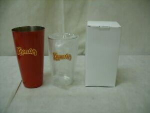 Kahlua Liqueur - Promo Branded 2-Piece Barware Cocktail Shaker Set - NOS