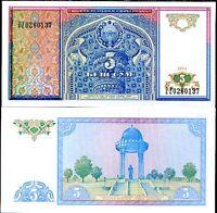 Uzbekistan P62a Medressa on Reghistan Square UNC Harrison /& Sons 3 Sum arms