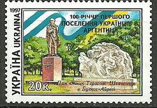 Ukraine - ukrainische Auswanderer in Argentinien1997 Mi.Nr. 209