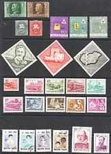 stamp MAGYAR POSTA A92(2) A134(2) A304(3) A335(3) A336 A337(9) A340(4 A345 A346