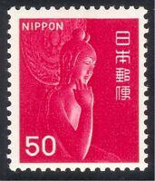 Japan 1966 Buddhisattva Statue/Temple God/Religion/Carvint/Art 1v (n25572)