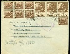 ICELAND 1949 MULTI-FRANKED COVER (GEYSIR & FISH) TO U.S. RETURN-TO-SENDER, VF