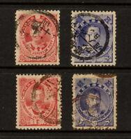 (YYAM 511) Japan 1896 USED