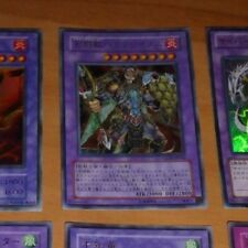 YU-GI-OH JAPANESE ULTRA RARE HOLO CARD CARTE GLAS-JP044 Gladiator Beast JAPAN **