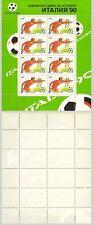 Russia USSR 1990 SC 5899a MNH mini sheets . si1538