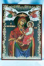 Virgin And Child  Hodegetria Gorgoypekoos With Angels The Quick Hearer 20Х26Cm