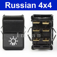 Schalter Außenbeleuchtung Begrenzungslicht Lada 2105, 2107, Lada Niva 2121 alle