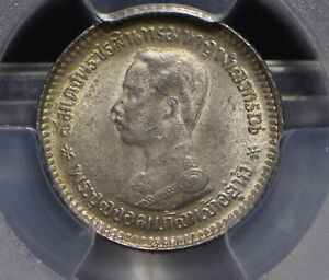 Thailand 1907 Fuang 1/8 Baht PCGS MS63 rare this grade PC0424 combine shipping