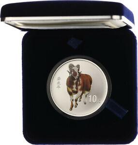 China - 10 Yuan 2003 - Silber - Farbapplikation - Echtheitszertifikat - PP Proof