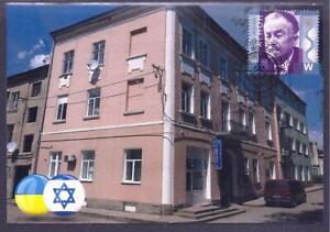 UKRAINE ISRAEL JOINT ISSUE STAMP 2021 SHMUEL YOSEF AGNON NOBEL MAXIMUM CARD