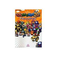 Mario & Luigi: Partners in Time perfect guide book Famitsu / DS