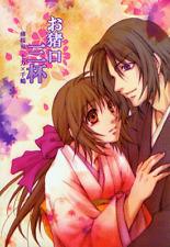 Hakuoki: Demon of the Fleeting Blossom Doujinshi Toshizo Hijikata x Chizuru I'm