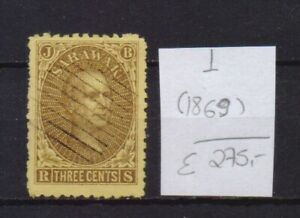 !  Sarawak 1869.  Stamp. YT#1. €275.00 !