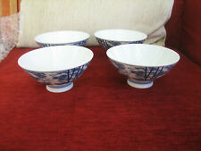 SET OF FOUR CHINESE RICE BOWLS