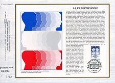 FEUILLET CEF / DOCUMENT PHILATELIQUE / LA FRANCOPHONIE 1985 PARIS