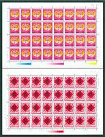 China 1992-1 猴年 Full S/S New Year of Monkey Stamp