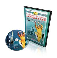Traditional Shaolin Kung fu Eighteen Methods of Traditional by Shi Deyang DVD