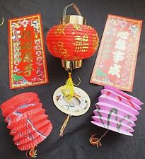 CHINESE RED GOLD PALACE 3 PAPER PARTY LANTERN 2 BANNER JAPANESE BIRTHDAY WEDDING