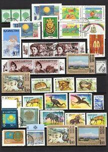 KAZAKHSTAN - 1990s part set collection on x 2 album pages - see scans  😃