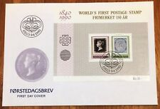 Norway Post FDC 1990.04.09. 150th Anniversary One Penny Black - Block