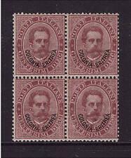 Italienisch Eritrea, Mi-Nr. 4 Viererblock, Umberto, ungebraucht (21417)
