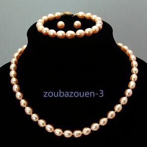 New 7-8mm Pink Rice Shape Freshwater Pearl Necklace Bracelet Earring Set