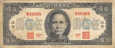 China  500  Yuan  ND. 1947   Series  30 F  Circulated Banknote CHL